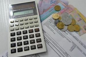 Украина, тарифы, газ, возрастание