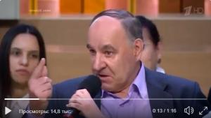 Россия социальные сети ТВ оскорбление Украины скандал язык