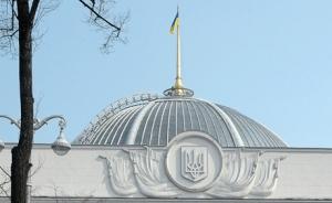 эксперты, реанимационный пакет реформ, блокировка и саботаж, правительство, ВР, Антикоррупционное бюро