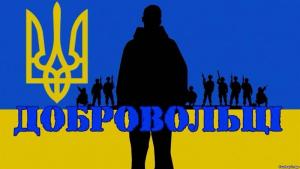 Верховная Рада, закон 2045-1, Добровольцы, Донбасс, Война, УБД, Статус, Признание, Государственный уровень, Льготы