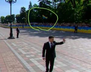 Зеленский, украинский флаг, казус, инаугурация, знак