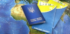 Украина, ЕС, политика, общество, безвизовый режим Украины с ЕС, правила пересечения границы, Госпогранслужба