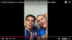новости футбола, ЧМ-2018, видео, мундиаль, россия хорватия, пенальти