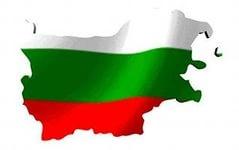 Болгария, россия, украинская армия, новости болгарии, новости экономики, новости политики, бизнес, кредиты, финансы, солдаты украины