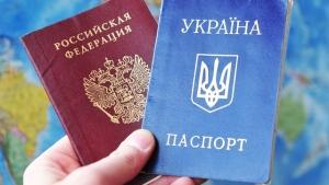 Украина, Крым, референдум, Россия, Крым после референдума, госпогранслужба, паспорта