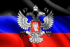 ДНР, Донбасс, Донецкая республика, юго-восток, АТО, Литвинов, коммунистичексая партия, Украина, Захарченко
