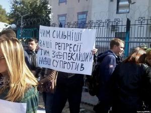 крым, политика, общество, порошенко