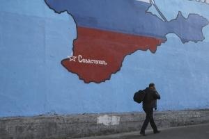 Крым, новости Украины, симферополь, Россия, ЕС