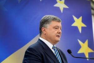Порошенко, Украина, политика, общество, ес, Франция, Макрон