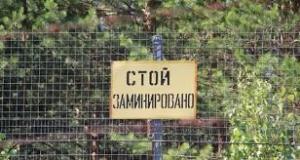 Юго-восток Украины, Луганская область, происшествия, АТО, Донецкая область, ДНР, ЛНР