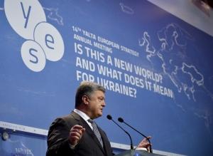 Порошенко, Украина, политика, общество, ес, ялта, гройсман, экономика