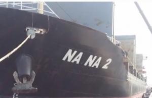мчс, сахалин, судно, крушение