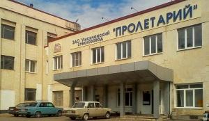стекольный завод Пролетарий, Луганская область, Лисичанск, происшествия, новости, Украина