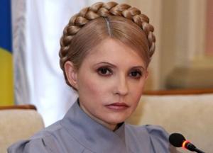 украина, политика, общество, экономика, тимошенко, фирташ