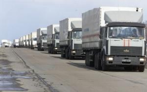 камазы, гуманитарная помощь, россия, донецк
