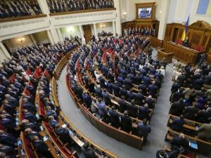 верховная рада, киев, политика, общество, новости украины, 13 февраля
