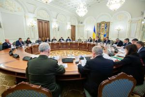 снбо, совбез, россия, агрессия, стратегия, украина, зеленский