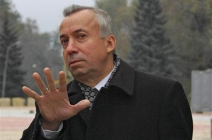 александр лукьянченко, минфин украины, госказначейство украины, донецк, киев, политика