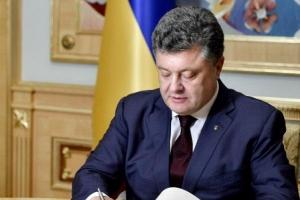 порошенко, украина, политика, закон, правосудие