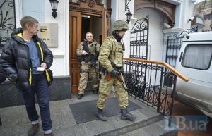 киев, общество, происшествия, новости украины, оппозиционный блок, новинский