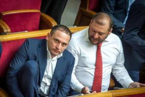 Добкины выборы округ проиграл Слуга народа Зеленский