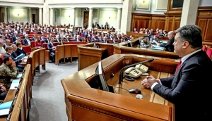 антикоррупционный суд, верховная рада, закон