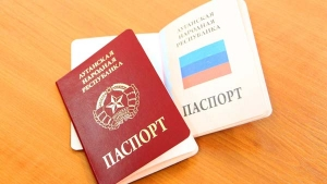 лнр, луганск, паспорт, корнет, донбасс, видео, днр