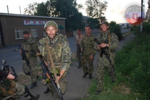 иловайск, юго-восток украины, происшествия, ато, армия украины, днр, новости донбасса, новости украины, вооруженные силы украины