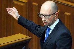 яценюк, донбасс, восток украины, новости украины, гуманитарная помощь