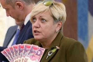 Украина, НБУ, Гонтарева, курс валют, гривна, Кабмин, экономика, политика