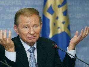 кучма, россия, политика, федерализация