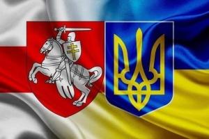 украина, беларусь, политика, павел шаройко, война
