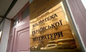 путин, политика, общество, происшествия, москва, библиотека
