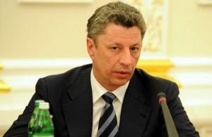 верховная рада, политика, общество, киев, новости украины, оппозиционный блок