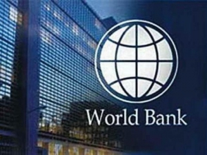 мвф, всемирный банк, вашингтон, институт мировой экономики