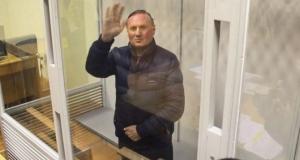Александр Евремов, Партия регионов, обвинительный акт, новости, суд ЛНР, Украина, сепаратизм