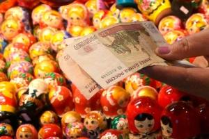 Россия, экономика, Путин, курс валют, бизнес, агентство Fitch, рейтинг России