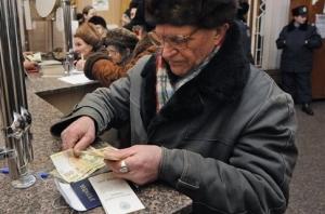 украина, экономика, пенсии, повышение, пенсионный фонд