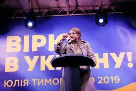 Украина, Тимошенко, Пирамида, Подкуп, Дубиль.