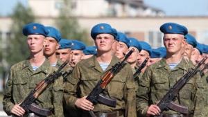 новости России, армия России