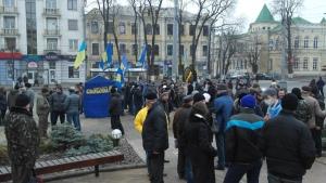 Украина, Винница, активисты, Свобода, ОГА, прокурор, отставка, губернатор