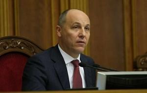Украина, реформы, антикоррупционный суд, законопроект, новости, рассмотрение, Андрей Парубий, Верховная рада