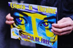 крым, аннексия, соцсети, патриотизм, россия, новости украины