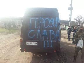 новости, Украина, Ясиноватая, АТО, ДНР, маршрутка, сепаратисты, Бандера