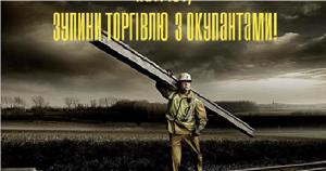 Конфликт между блокировщиками и полицией на Луганщине: активисты говорят о задержаниях, полиция - о добровольном переносе редута - Цензор.НЕТ 357