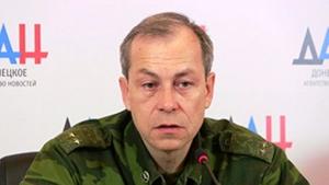 Перемирие, Донбасс, Басурин, ДНР, прекращение огня