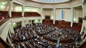 новости украины, верховная рада, новост икиева