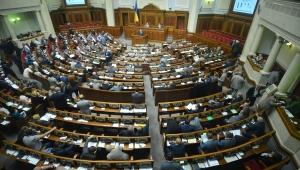 верховная рада, политика, общество, киев, новости украины, 12 мая