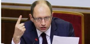 яценюк, пресс-конференция, уголь, донбасс