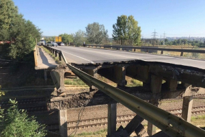 харьков, мост, полиция, чп, украина